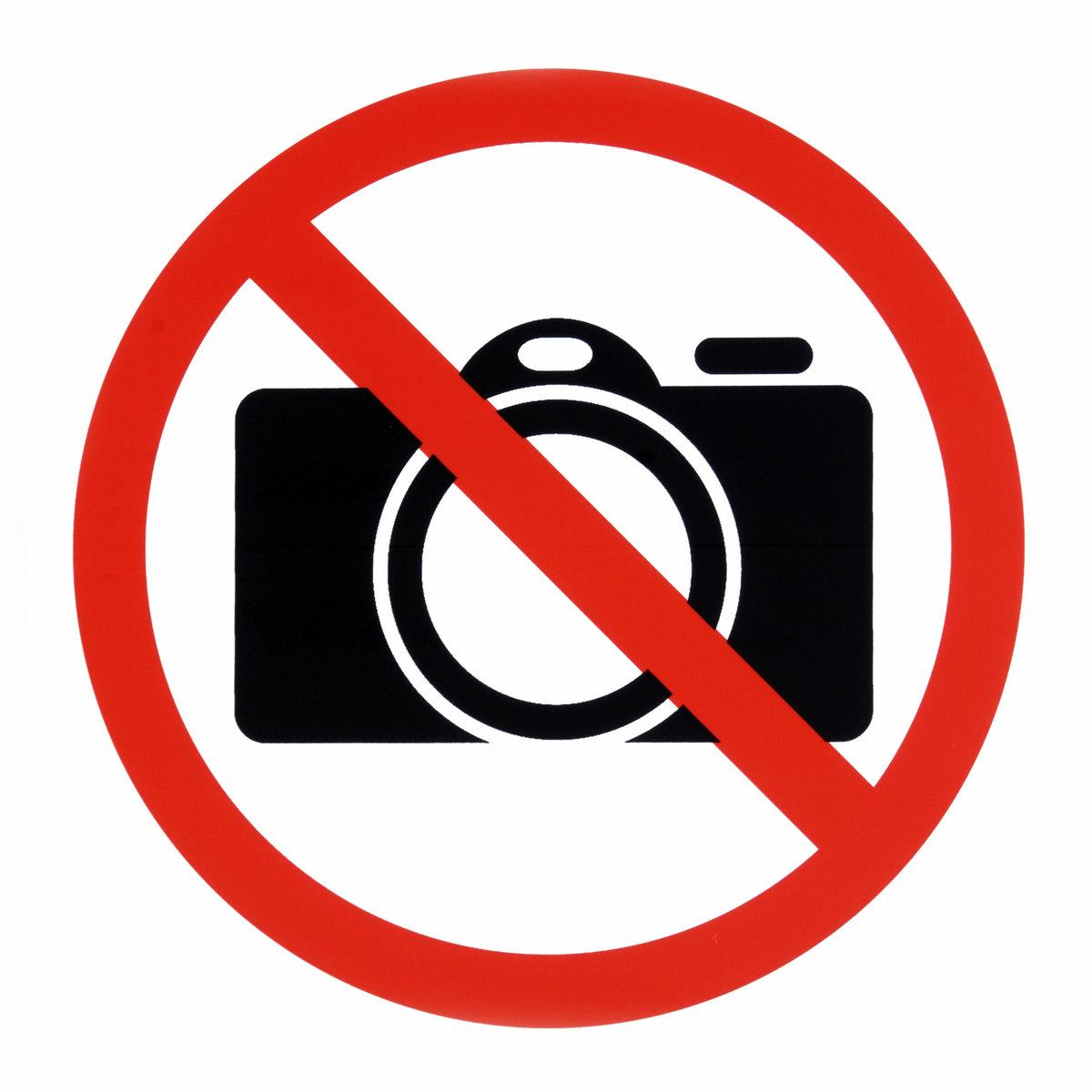 Znak zakazu fotografowania